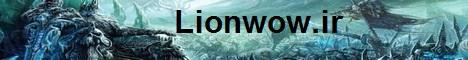 Lionwow